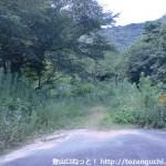 魚切山登山口前の車道終点地点