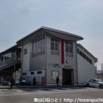 JR大道駅