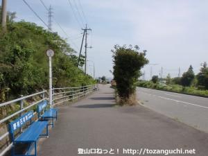 防府西高入口バス停(防長バス)