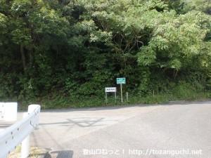 岩淵山観音寺の先にあるT字路