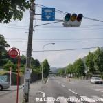 右田バス停北側の大日古墳入口交差点