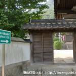 天徳寺の山門前にある右田ヶ岳登山道の道標