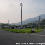 矢筈ヶ岳(防府)の登山口に行く途中にある敷山城址参道を示す道標