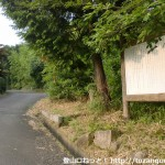 矢筈ヶ岳(防府)の登山口手前にある敷山城跡の案内板地点