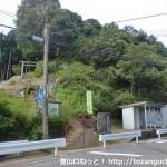 太崋山登山口(周南市)