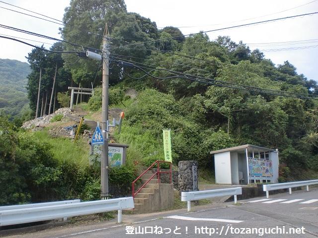 太崋山の登山口にアクセスする方法(小踏バス停から歩く)