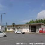 JR島田駅(JR山陽本線)
