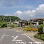 岩田駅前バス停(光市営バス)