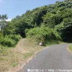 上盛山の登山道入口