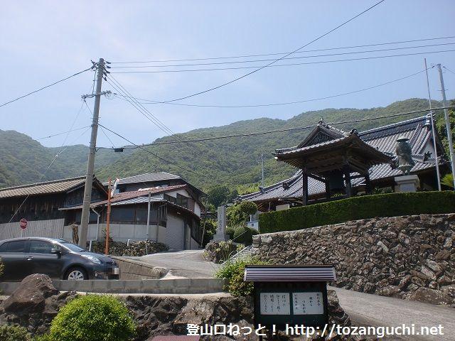 皇座山の登山口にアクセスする方法(柳井駅から路線バス)
