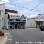 柳井駅北側にある町並み資料館の東側にある分岐
