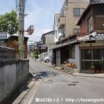 柳井駅北側にある町並み資料館から国木田独歩邸宅に行く途中のT字路