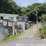金剛寺参道入口(柳井市)