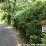 琴石山登山口となる愛宕神社跡参道入口に向かう途中に立てられている道標