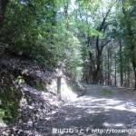 愛宕神社(跡)参道登り口(琴石山登山口)