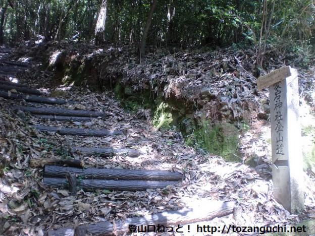 琴石山の登山口となる愛宕神社(跡)の旧参道登り口