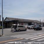 JR大畠駅(JR山陽本線)