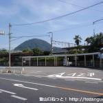 大畠駅バス停(防長バス)