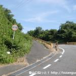 広域農道から源明峠に上がる道の入口
