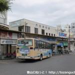 岩国駅バス停