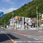 下多田バス停(いわくにバス)