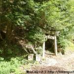 弥山登山口(岩国市・県道59号線沿い)