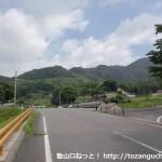 塔ヶ森の登山口に行く途中のT字路