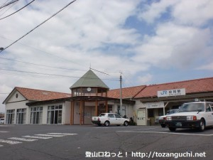 JR玖珂駅