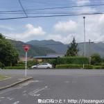 JR玖珂駅北口から国道2号線に出るところ
