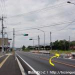 JR玖珂駅北側の国道2号線の変則五差路