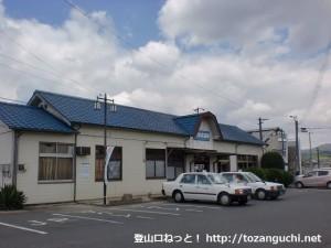 JR周防高森駅