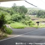 山陽自動車道の高架下の二井寺山に入るところ