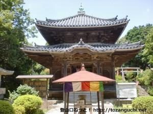 二井寺山山頂の極楽寺本堂