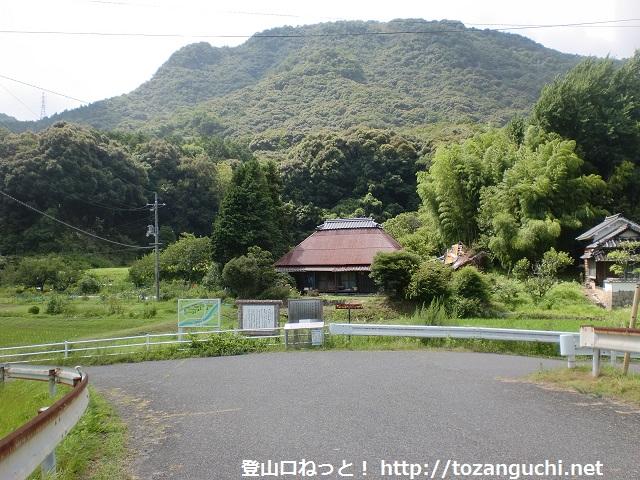 三丘ヶ岳(三丘城址)と平家ヶ城の登山口にアクセスする方法