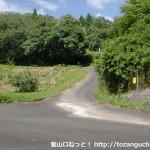 平家ヶ城・三丘ヶ岳の登山口の駐車場前