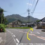 米川駅からの県道144号線から県道142号線に分岐するところ