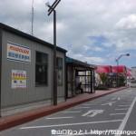 飯田駅前バス停