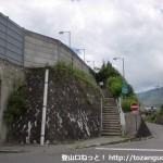 中央道上飯田バス停(高速バス)