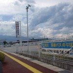竜王駐車場(竜王駅)バス停