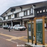 木曽福島駅前バス停