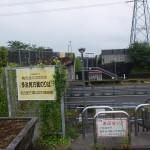 桃花台バス停(名鉄バス・高速バス)