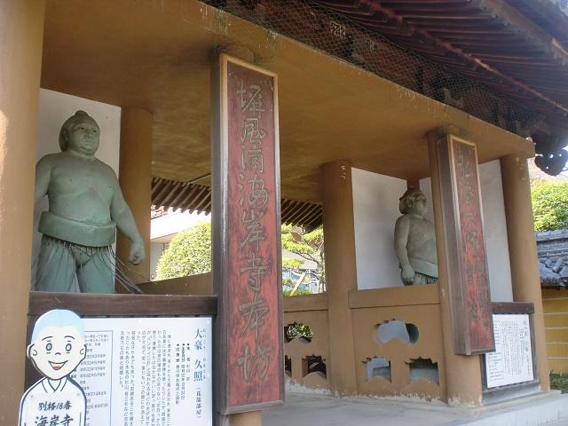 海岸寺の大門の関取仁王像