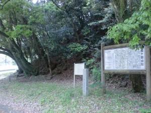 烏ヶ嶽城跡の登り口