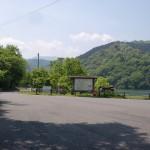 えひめ森林公園にある大谷池前のT字路