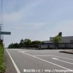 県道194号線の山口県セミナーパーク入口前