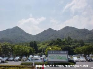 セミナーパークから見る火ノ山連山(火ノ山・陶ヶ岳)