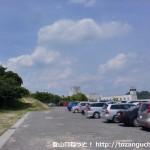 山口県セミナーパーク第8駐車場