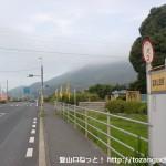 富海公民館前バス停(防長バス)
