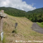 烏帽子岳登山口手前の林道入口付近