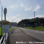 中笠野バス停(防長バス)
